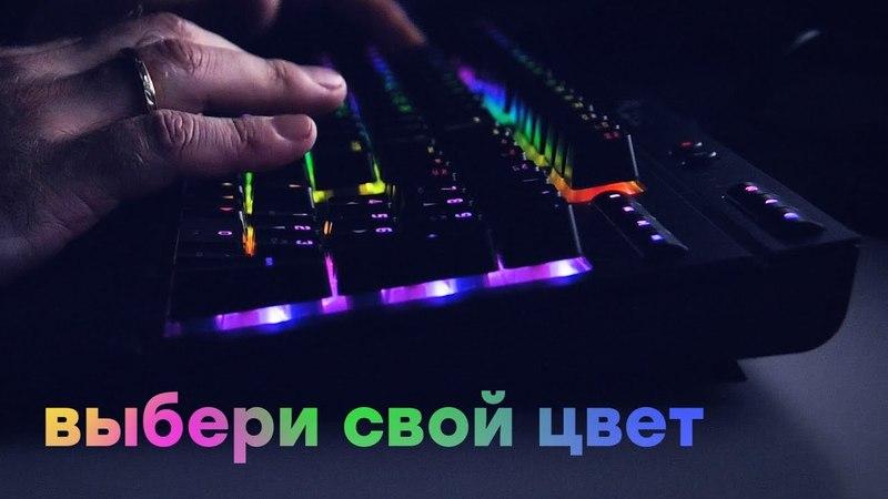 Игровая клавиатура Corsair K68 RGB с настраиваемой подсветкой