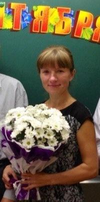 Татьяна Павловна, 27 сентября , Санкт-Петербург, id10522507