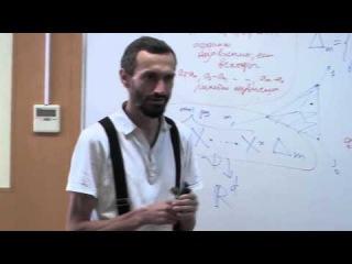 Математика экономистам. А. Савватеев (8)