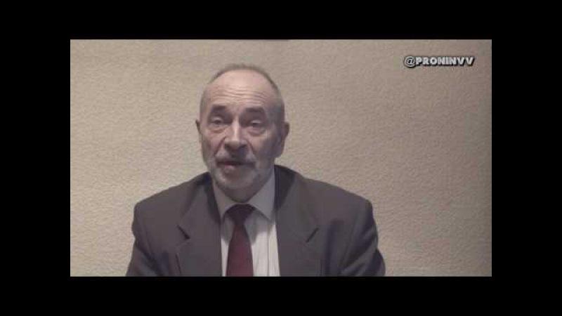 Есть ли в России рабочий класс | Профессор Попов