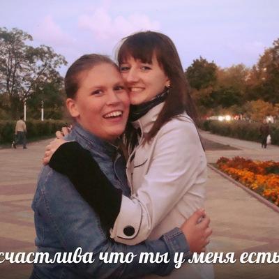 Вера Ильина, 30 декабря , Ступино, id23630131