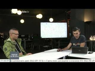 26.08.2014 Дмитрий Резниченко: Все только начинается, война прийдет еще и в Киев.