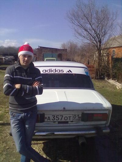 Сергей Кравченко, 17 февраля 1995, Майкоп, id196470561