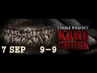 ไทยไฟต์ คาดเชือกTHAI FIGHT Kard Chuek Replay 7 Sep 2013-9
