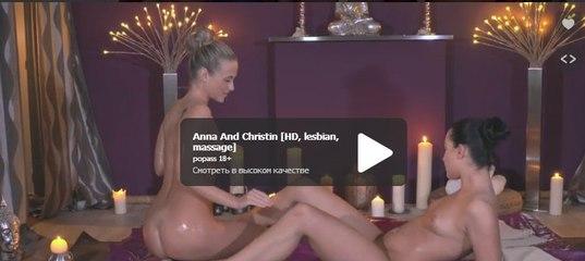 Ютюб армянски порнофилми