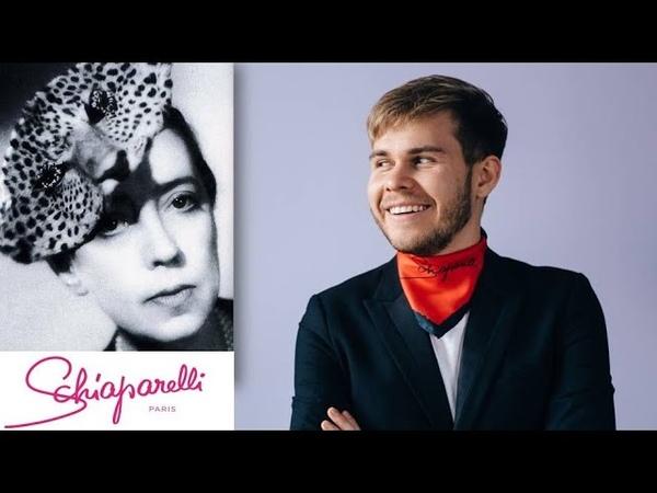 5 фактов о Schiaparelli │История Моды│Анатоль Вовк