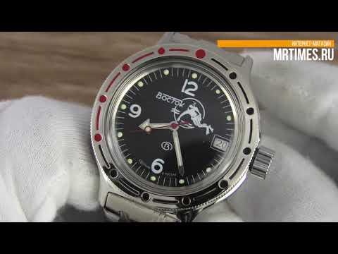 Восток Амфибия 420634 Дайвер. Обзор часов Восток Амфибия от MrTimes.ru