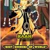 "Клан ""Best Shinobi of World"" (naruto-arena.com)"