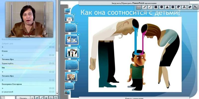 Общение с ребенком. Психосоматические аспекты аллергии.