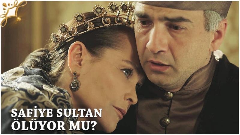 Muhteşem Yüzyıl Kösem 29.Bölüm | Safiye Sultan ölüyor mu