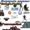 Магазин игр SellerFlash + РОЗЫГРЫШИ