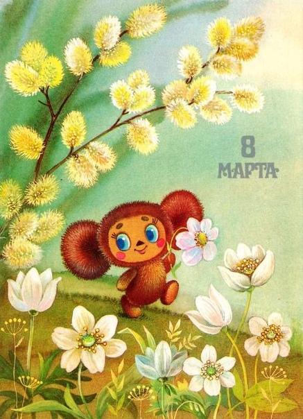 Фото №456262333 со страницы Olya Savinskaya