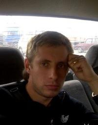 Алексей Кондрашкин, 27 июля 1983, Екатеринбург, id43673823