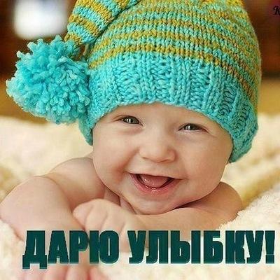 Елена Кунгурцева, Симферополь, id13501212