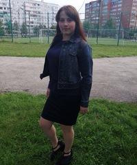 Ксения Емелина