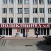 Городская поликлиника № 6 города Белгорода