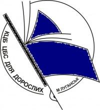 Библиотка-Для Взрослых, 7 ноября 1977, Луганск, id144061245