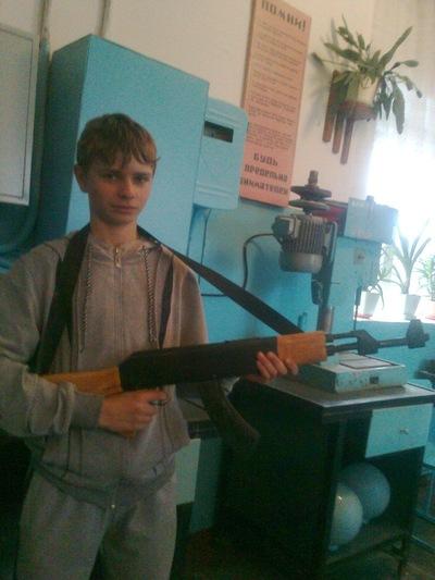 Дмитрий Сурков, 21 сентября 1998, Хмельницкий, id206547737