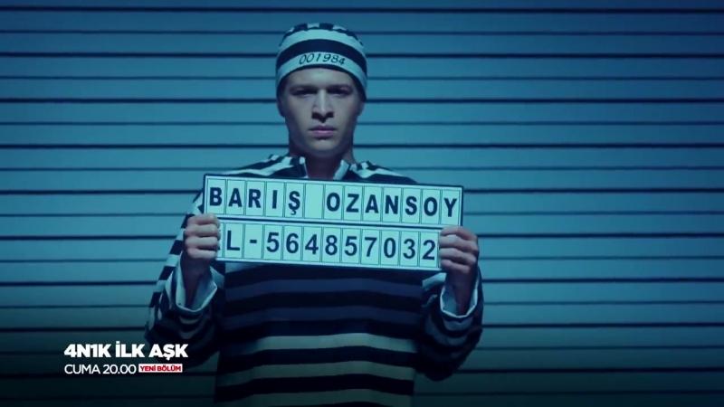 4N1K Первая Любовь 3 Серия Фраг №2 Русская Озвучка