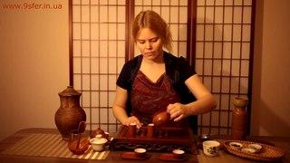 Китайская чайная церемония. 茶道片 . Гун Фу Ча. Gong Fu Cha Ceremony. Chinese Tea Ceremony.
