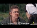 Cидeлкa 1 2 серия Эфир 23 04 2018