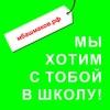 Мосье Башмаков – сеть детских обувных магазинов