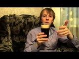 Уроки пивной этики #1 - Портер
