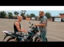 Мото-освіта. Основи керування мотоциклом для початківців на Geon Pantera 202 CBF