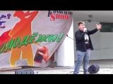 Фестиваль красок 2018 в Лосино-Петровском (Рустам Оганнисян - песня
