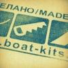 Boat-kits.ru