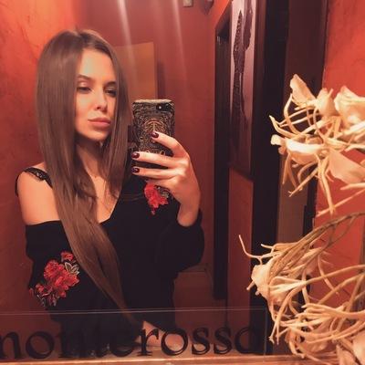 Кристина Кутузова