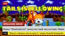 🕹️🕹️🕹️ Пробую мод Tails is Bellowing Sonic Mania 🎮🎮🎮