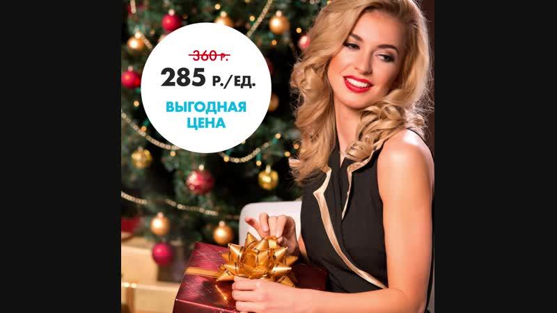 В Новый год без морщин! Ботокс в Эстетик Клубе по выгодной цене!
