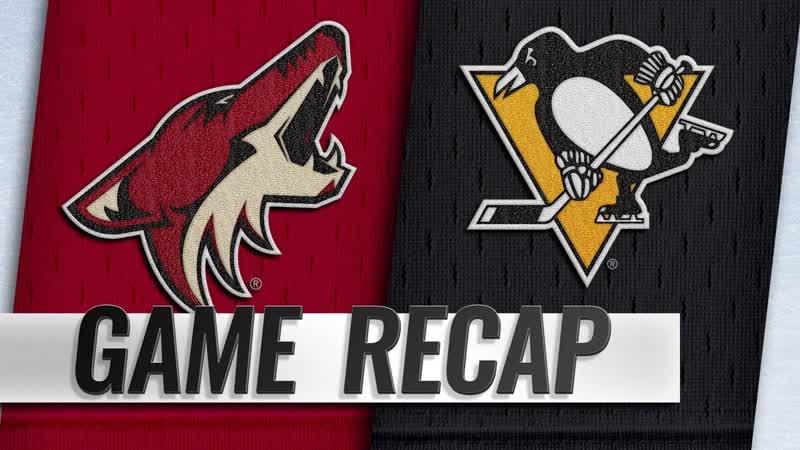НХЛ - регулярный чемпионат. «Питтсбург Пингвинз» - «Аризона Койотс» - 40 (00, 30, 10)