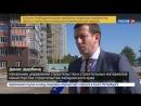Новости на Россия 24 В Хабаровском крае у обманутых дольщиков появилась надежда справить новоселье