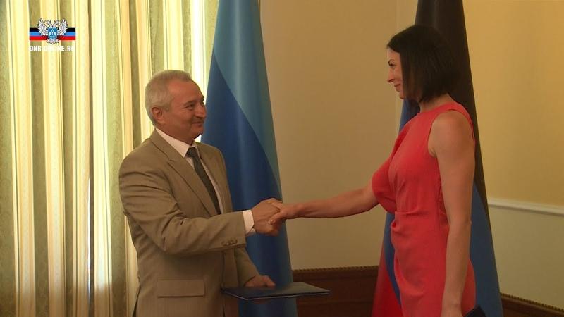 Между Торгово-промышленными палатами ДНР и ЛНР подписано соглашение о сотрудничестве