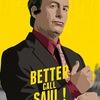Сериал Лучше звоните Солу - смотрим 3 сезон