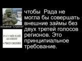 СБУ выложила в сеть запись переговоров сепаратистов