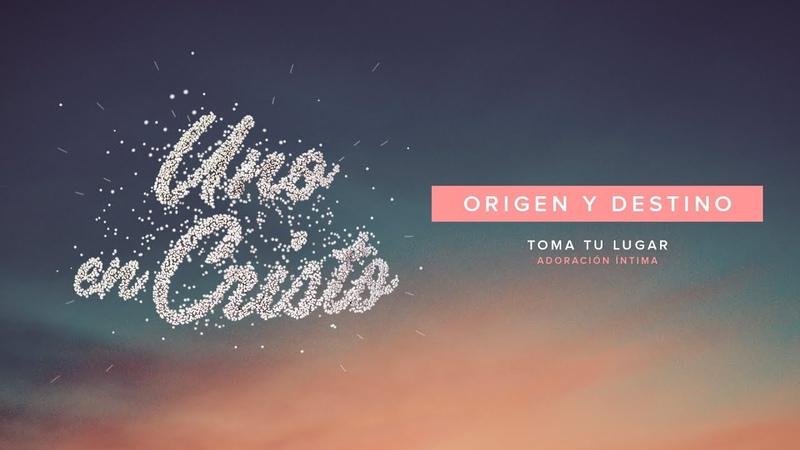Origen y Destino Video Lyric Oficial TOMA TU LUGAR