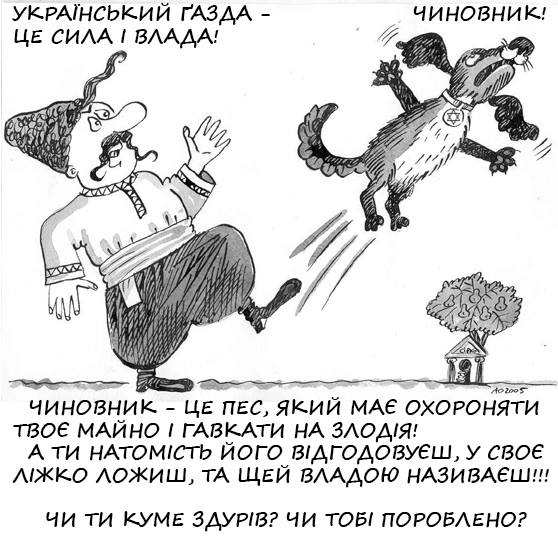 Порошенко назначил Алексея Савченко главой Николаевской ОГА - Цензор.НЕТ 2577