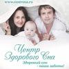 Матрасы, кровати, аксессуары  в  Калининграде
