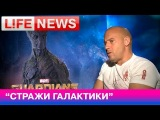 На российские экраны выходит фильм