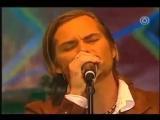 Bosson - You Live