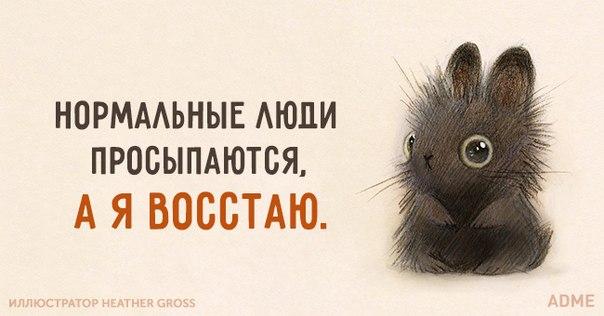 20 открыток о пятничном беспределе: ↪ Вот это точно про меня!!!