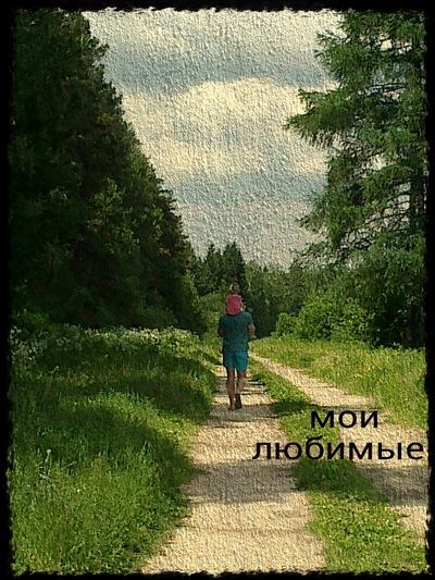 Лена Комина, 26 апреля 1987, Ивантеевка, id1969912