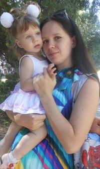 Александра Волкова, 17 мая 1989, Армянск, id80683642