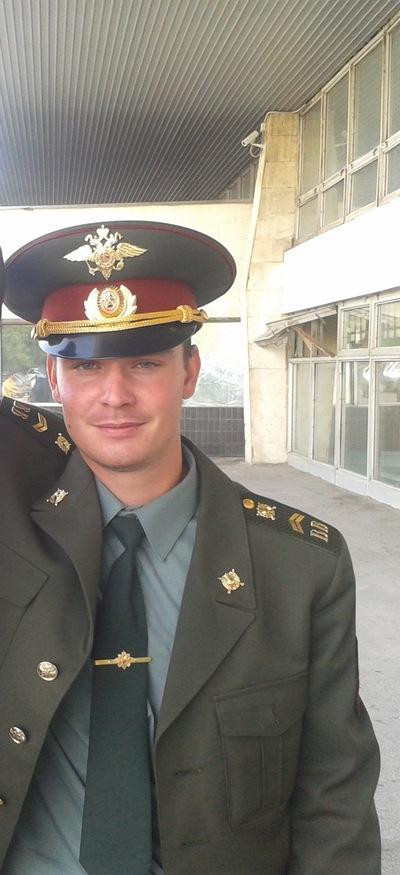 Денис Трякин, 22 января 1990, Тольятти, id68622409