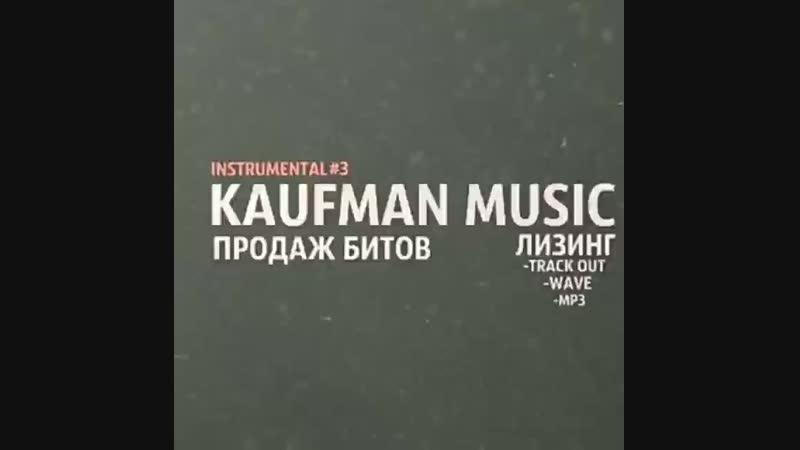 За приобретением в Direct KaufmanMusicinstrumentalbeatstrap