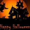 "Halloween в ""Облаках"""