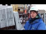 Отчёт прораба о строительных работах в «Милдоме»